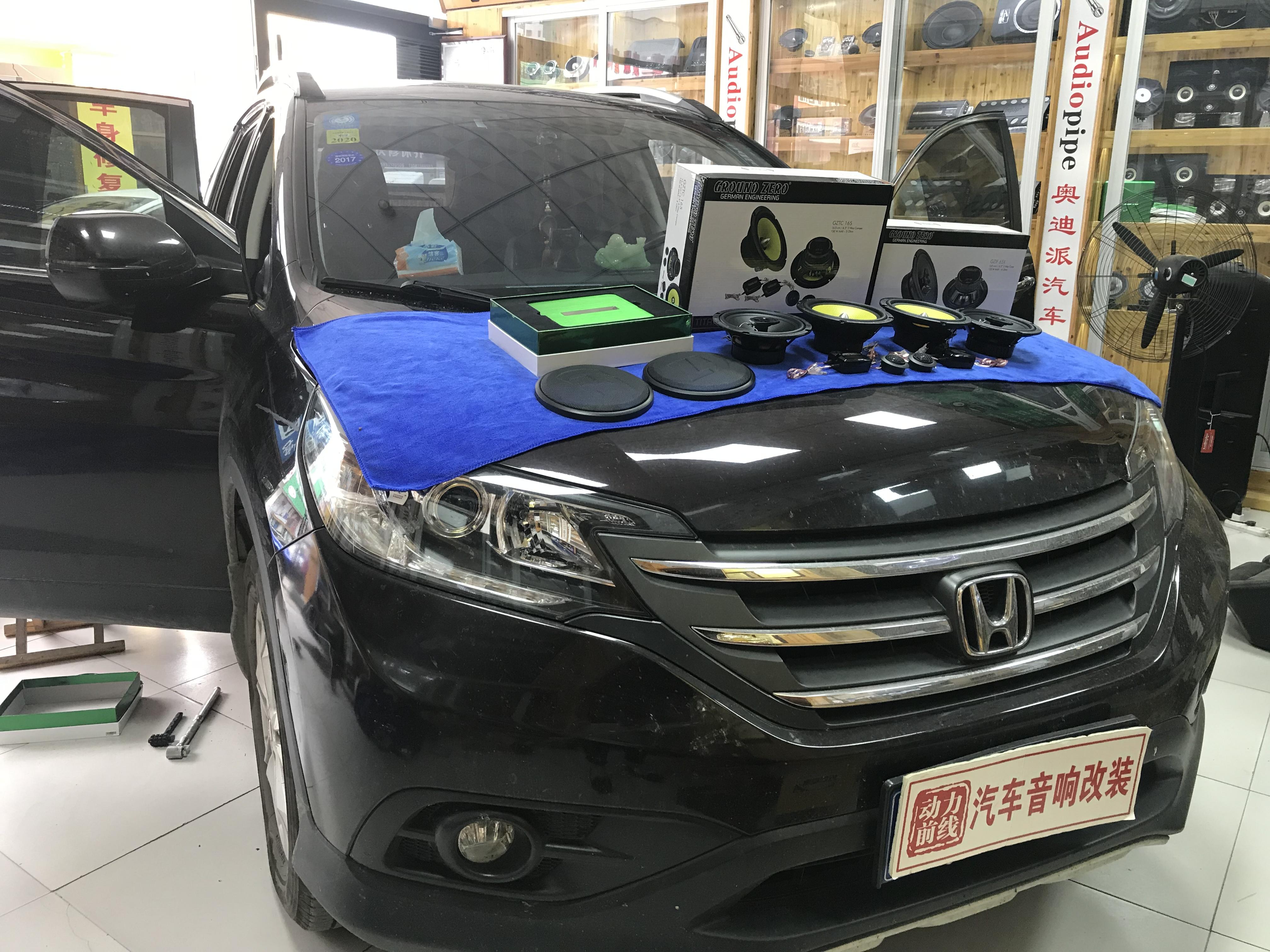 本田 CRV 全车德国零点音响雷竞技App下载案例