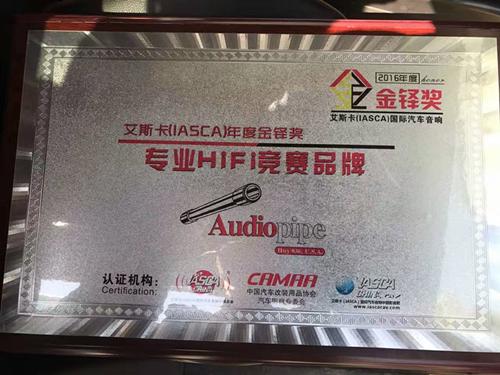 2017年深圳展获奖