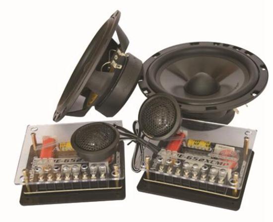APHE-652XCMP套装喇叭