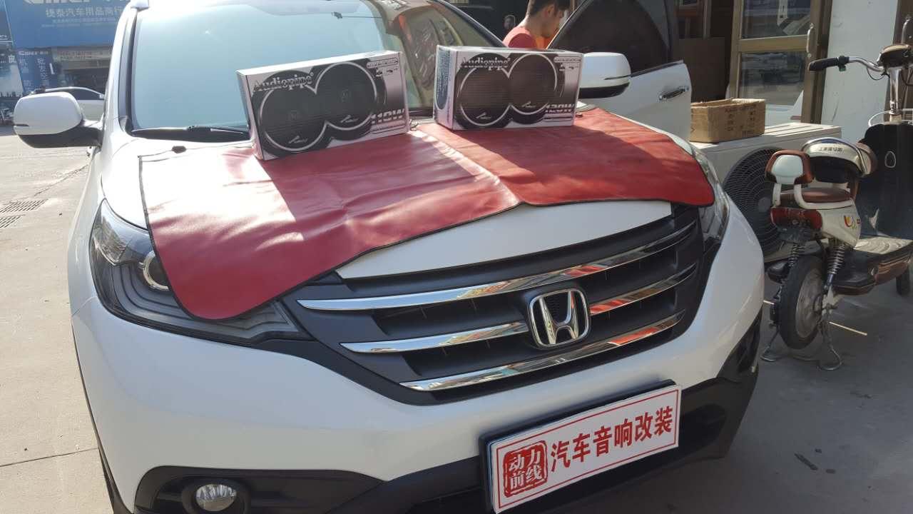 本田CRV升级美国奥迪派全车音响,爱威小钢炮